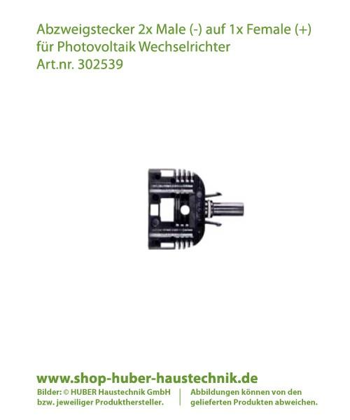 Amphenol Abzweigstecker 2x Male (-) auf 1x Female (+) für Photovoltaik Wechselrichter